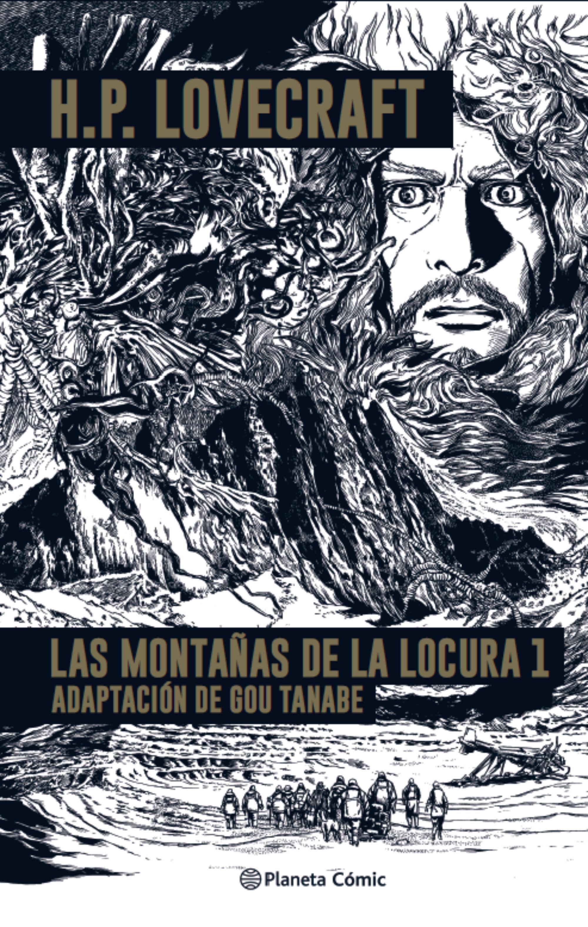 Las Montañas De La Locura - Lovecraft Nº 01/02 - Tanabe Go