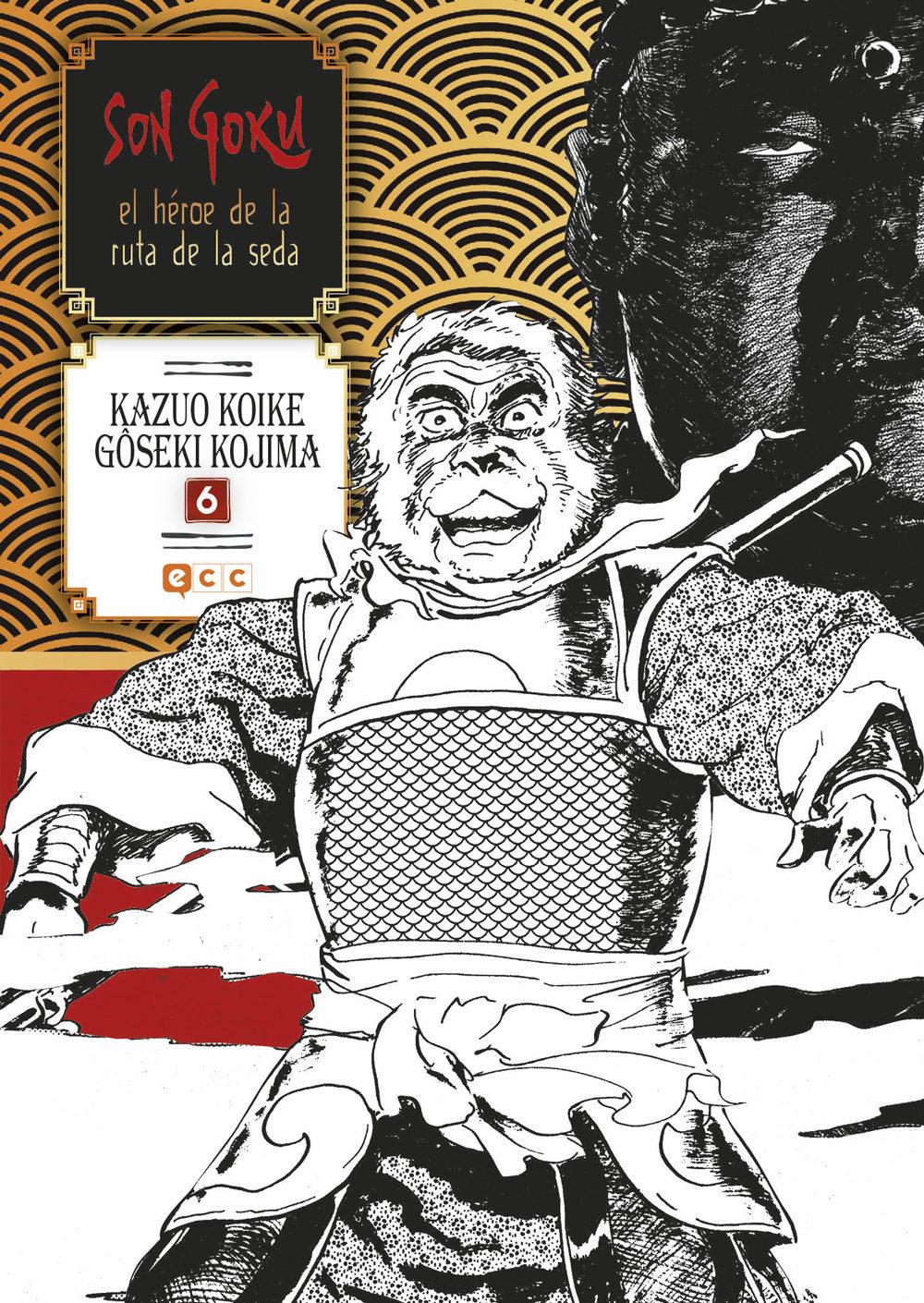 Son Goku El Héroe De La Ruta De La Seda Núm. 06 (de 6) - Koike Kazuo