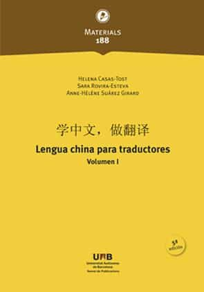 Lengua China Para Traductores (vol. I) - Casas Tost Elena