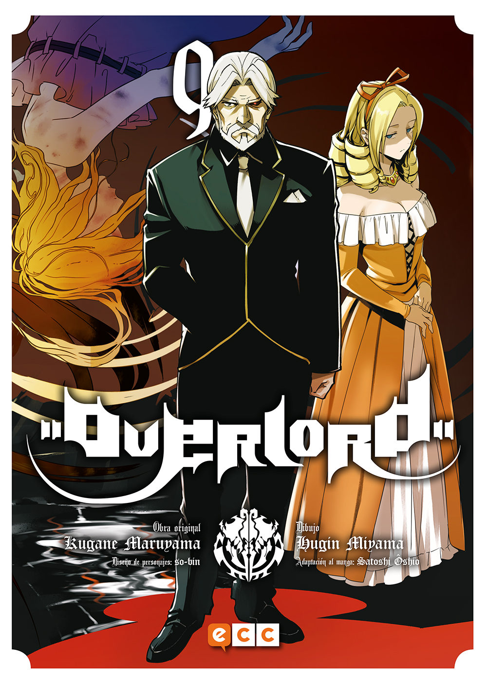 Overlord (vol. 9) - Vv.aa.