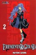 Erementar Gerad 2 - Azuma Mayumi