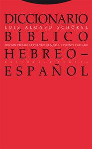 Diccionario Biblico Hebreo-español (2ª Edicion En Cromo) - Alonso Schödkel Luis (adapt.)