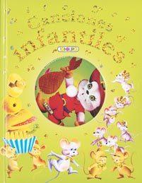 Canciones Infantiles 1: Leo Y Escucho - Vv.aa.