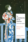 La Constelacion De Los Cuervos Y Otros Cuentos Magicos - Miyazawa Kenji