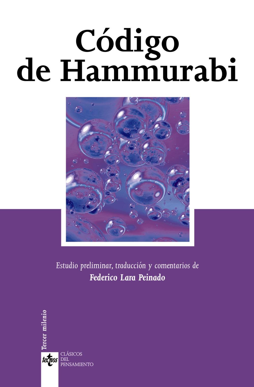 Codigo De Hammurabi - Lara Peinado Federico (ed.)