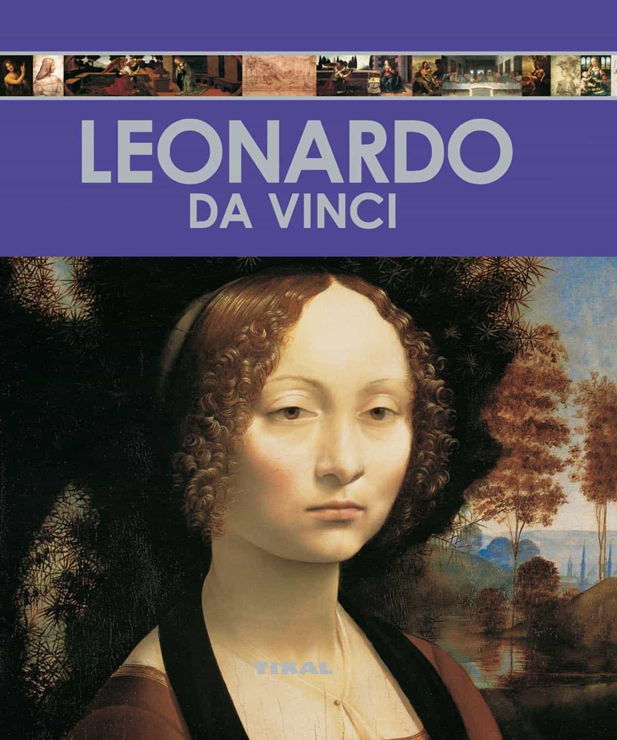 (pe) Leonardo Da Vinci: Enciclopedia Del Arte - Vv.aa.