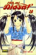¡ah Mi Diosa! 20 - Fujishima Kosuke