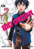 BIG ORDER 01 di ESUNO, SAKAE