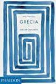 GRECIA: GASTRONOMIA di ALEXIADOU, VEFA