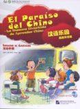 EL PARAISO DEL CHINO EJERCICIOS + CD (NIVEL ELEMENTAL) di VV.AA.