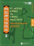 EL NUEVO LIBRO DE CHINO PRACTICO 3 (CURSO DE CHINO MANDARIN CON B ASE ESPAÑOLA. NIVEL INTERMEDIO) (LIBRO DE EJERCICIOS) di XUN, LIU