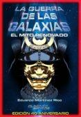 LA GUERRA DE LAS GALAXIAS: EL MITO RENOVADO (ED. 40 ANIVERSARIO) di MARTINEZ RICO, EDUARDO