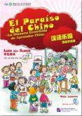 EL PARAISO DEL CHINO ALUMNO + CD (NIVEL ELEMENTAL) di VV.AA.