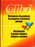 DAMJANOVA: DICCIONARIO ESPAÑOL-BULGARO (2ª ED) di VV.AA.