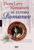 EL ÚLTIMO ROMANOV di PAREJA RODRIGUEZ, ALEJANDRO