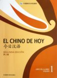EL CHINO DE HOY LIBRO DE TEXTO 1 (2ª ED.) di VV.AA