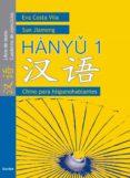 HANYU 1. LIBRO DE TEXTO CUADERNO DE EJERCICIOS (CHINO PARA HISPA NOBLANTES) di COSTA, EVA  JIAMENG, SUN