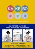 KAKEBO BLACKIE BOOKS CON CALENDARIO FLEXIBLE di VV.AA.