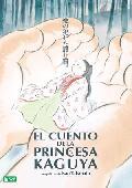 Comprar EL CUENTO DE LA PRINCESA KAGUYA (DVD)