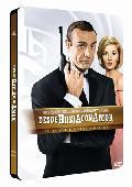 Comprar DESDE RUSIA CON AMOR: ULTIMATE EDITION: EDICION ESPECIAL 2 DISCOS