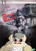 Comprar PORCO ROSSO (DVD)