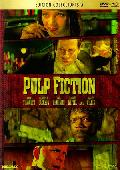 Comprar PULP FICTION: ED.COLECCIONISTA (BLU-RAY+DVD)