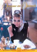 Comprar DESAYUNO CON DIAMANTES (DVD)
