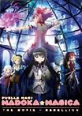Comprar MADOKA MAGICA MOVIE 3 (DVD)