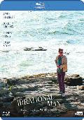 Comprar IRRATIONAL MAN (BLU-RAY)
