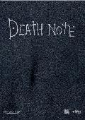 Comprar DEATH NOTE: DEATH NOTE, EL ÚLTIMO NOMBRE, EL NUEVO MUNDO - DVD -