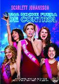 Comprar UNA NOCHE FUERA DE CONTROL - DVD -