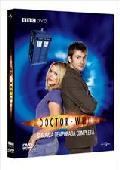 Comprar DOCTOR WHO (2ª TEMPORADA COMPLETA) (EDICION LIMITADA) (DVD)