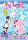 Comprar JEWELPET VOL. 3 (DVD)