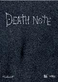 Comprar DEATH NOTE: DEATH NOTE, EL ÚLTIMO NOMBRE, EL NUEVO MUNDO - BLU RA Y -