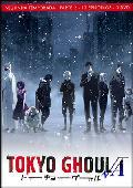 Comprar TOKYO GHOUL: TEMPORADA 2 (DVD)