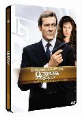 Comprar OCTOPUSSY: ULTIMATE EDITION: EDICION ESPECIAL 2 DISCOS (ESTUCHE M