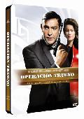 Comprar OPERACION TRUENO: ULTIMATE EDITION: EDICION ESPECIAL 2 DISCOS (ES