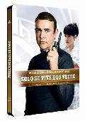 Comprar SOLO SE VIVE DOS VECES: ULTIMATE EDITION: EDICION ESPECIAL 2 DISC