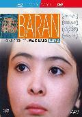 Comprar BARÁN (LLUVIA) (BLU-RAY+DVD)