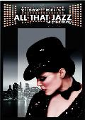 Comprar ALL THAT JAZZ, EMPIEZA EL ESPECTACULO - DVD -