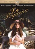 Comprar LA PEQUEÑA (DVD)