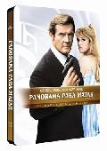 Comprar PANORAMA PARA MATAR: ULTIMATE EDITION: EDICION ESPECIAL 2 DISCOS