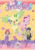 Comprar JEWELPET VOL. 8 (DVD)