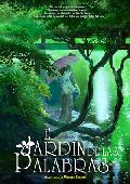 Comprar EL JARDIN DE LAS PALABRAS (DVD)