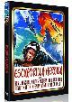 ESCUADRILLA HEROICA (DVD)