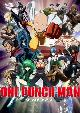 ONE PUNCH MAN: TEMPORADA 1 EP. 1 A 12 (DVD)