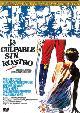 CULPABLE SIN ROSTRO: CLASICOS DE ORO (DVD)