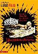 UNA HISTORIA PERVERSA (DVD)