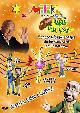 MILIKI PRESENTA HABIA UNA VEZ (DVD)
