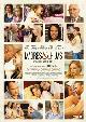 MADRES & HIJAS (DVD)
